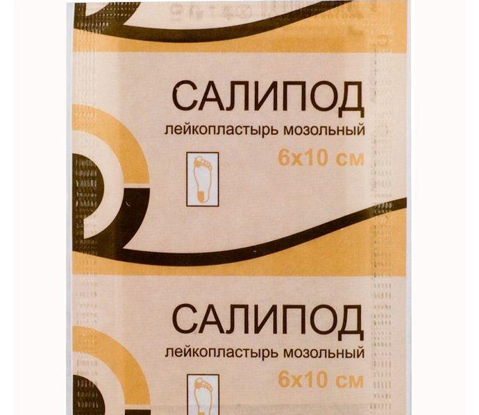 Salicil kenőcs a papillomák eltávolítására: ár, utasítások, vélemények - Allergia October