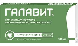papilloma tablettákban inguinalis kezelésre)