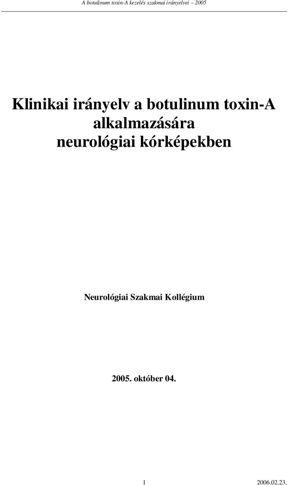 botulinum toxin térítés)