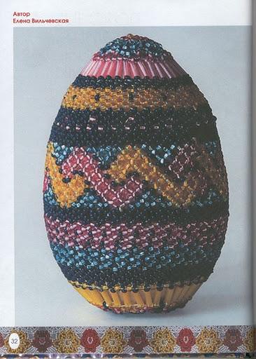gyöngy tojás lista