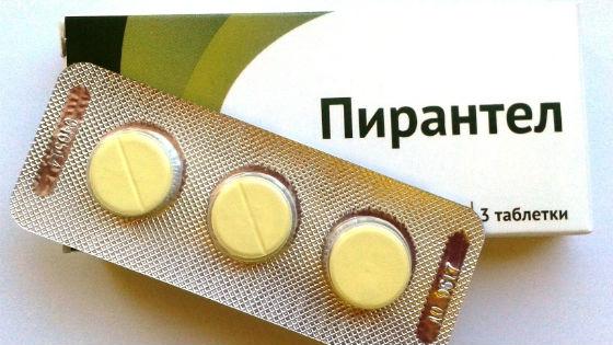 enterobiosis tabletták gyermekek számára