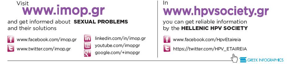 A holmium lézer használata az urológiában - Impotencia