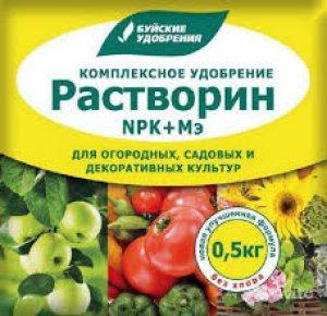 baktérium vagy Paradicsom címke – ez a kifejezés sok helyen megtalálható az Agrároldalon