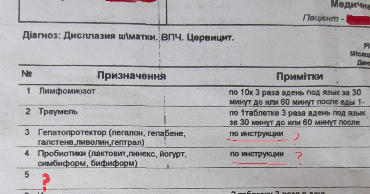 papillómák az arc kezelésén)